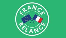 Logo France Relance Export
